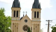 Црква на Текијама